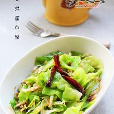涼拌卷心菜的做法
