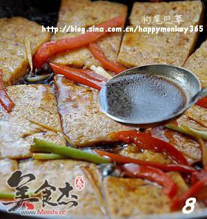 红烧豆腐Hc.jpg