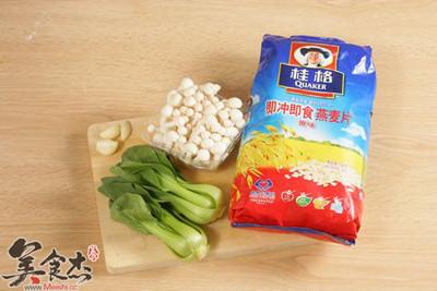 蘑菇菜丝燕麦粥gf.jpg