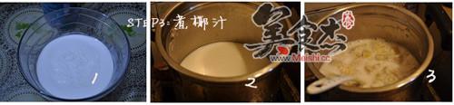 椰汁香芋西米露iK.jpg