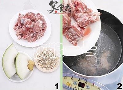 薏米排骨冬瓜汤fn.jpg