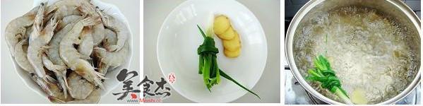美味白灼虾Hp.jpg