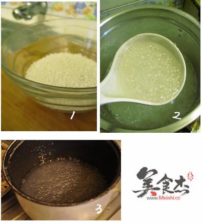 椰汁香芋西米露gT.jpg