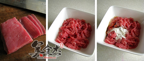 香菜牛肉丝Te.jpg