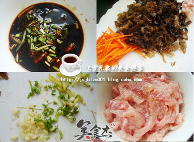 鱼香肉丝的做法_4