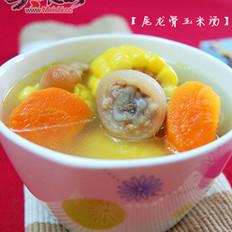 尾龍骨玉米湯的做法