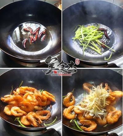 炸烹海虾KO.jpg