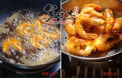 炸烹海虾Rf.jpg