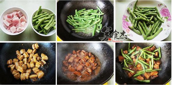 豆角红烧肉的做法