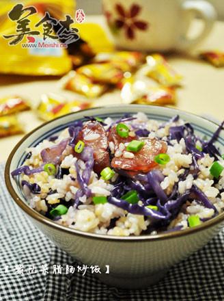 紫包菜腊肠炒饭