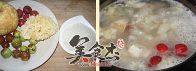 大米水果粥qX.jpg