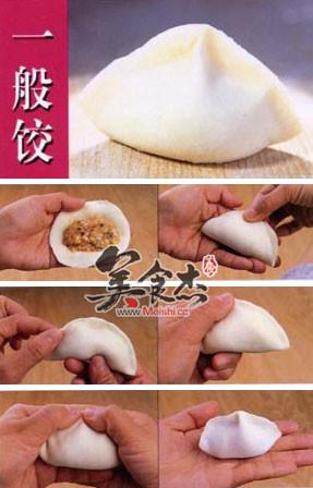 详细图解各式饺子的包法