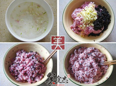 西洋菜猪肉蒸饺Ja.jpg