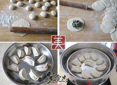 西洋菜猪肉蒸饺Kc.jpg