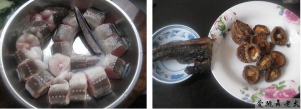 清蒸海鳗鱼的做法