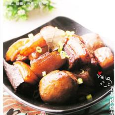 五花肉烧芋仔的做法