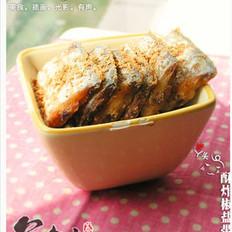 椒盐带鱼的做法