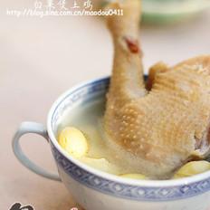 白果煲土鸡的做法