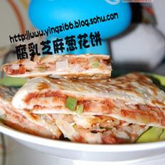 腐乳芝麻葱花饼的做法