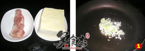 红烧肉末豆腐yd.jpg