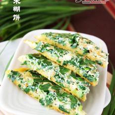 玉米面糊饼