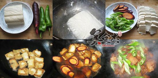 家常豆腐dh.jpg