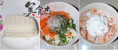 豆腐虾饼Jz.jpg