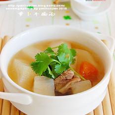 萝卜牛腩汤的做法