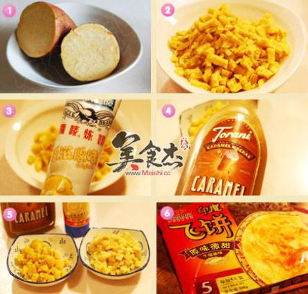 焦糖/炼乳红薯派xw.jpg