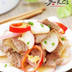 小萝卜炒牛肉片的做法