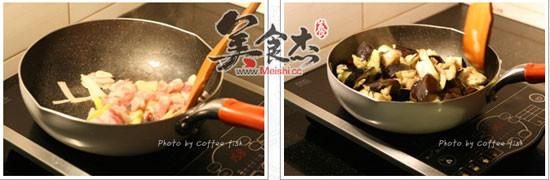 茄子炖土豆pD.jpg