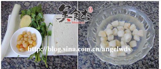 干贝豆腐汤AJ.jpg