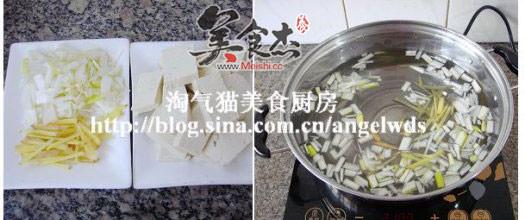 干贝豆腐汤rO.jpg