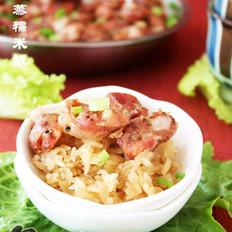 香肠蒸糯米饭的做法