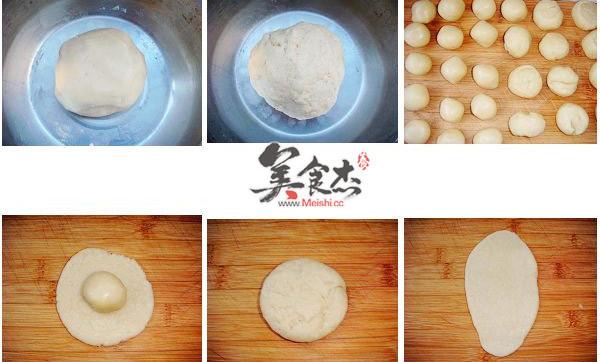 蓮花豆沙酥的做法_家常蓮花豆沙酥的做法【圖】蓮花 ...