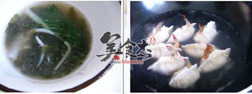 水煮蝦尾餃YZ.jpg
