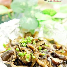 锡纸焗菇的做法