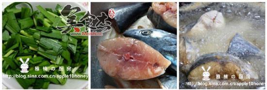 鲅鱼汤nS.jpg