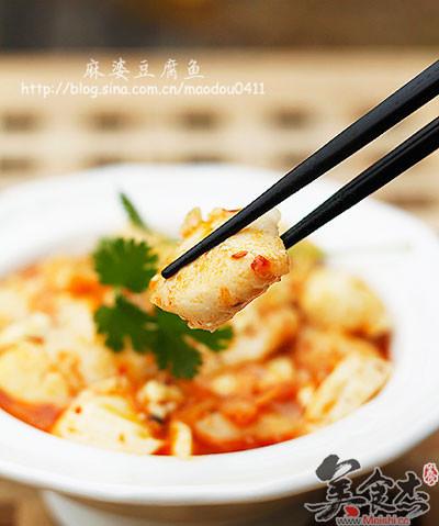 麻婆豆腐鱼AR.jpg