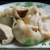 蒲菜水饺的做法