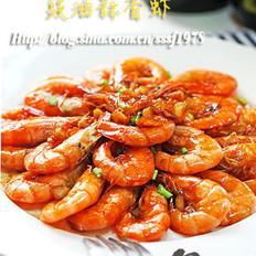 豉油蒜香虾的做法
