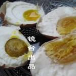 五香咸鸡蛋的做法