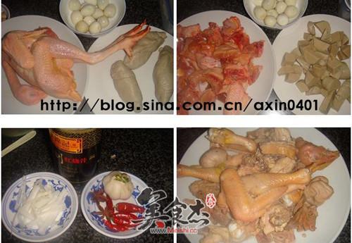 面筋燒雞塊bG.jpg