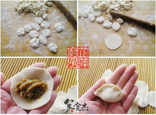 芹菜豬肉餃子rO.jpg