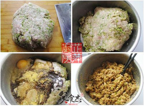 芹菜豬肉餃子oA.jpg