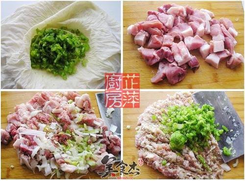 芹菜豬肉餃子Yg.jpg