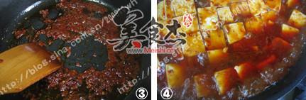 麻婆豆腐It.jpg