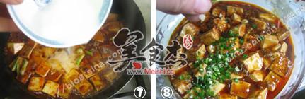 麻婆豆腐RA.jpg