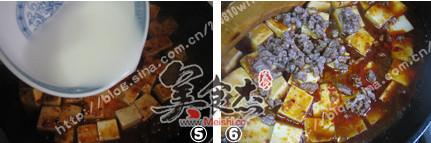 麻婆豆腐Xp.jpg