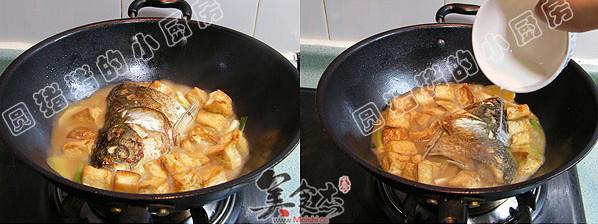 红烧鱼头豆腐vr.jpg